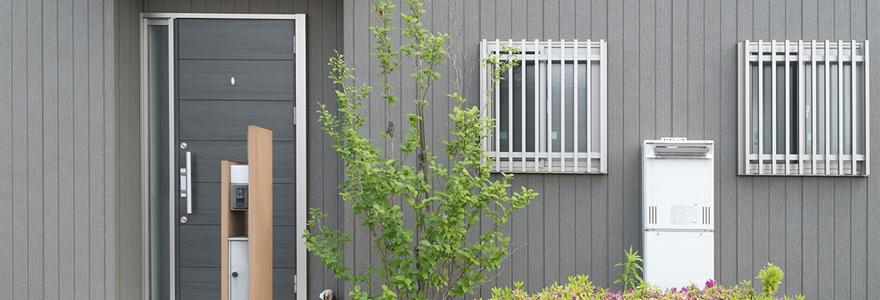 Portes d'entrée aluminium thermolaqué